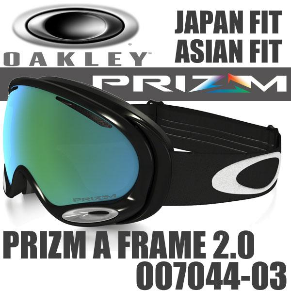 oakley prizm a frame