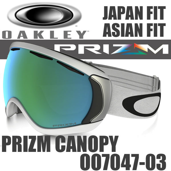 oakley canopy asian fit goggles