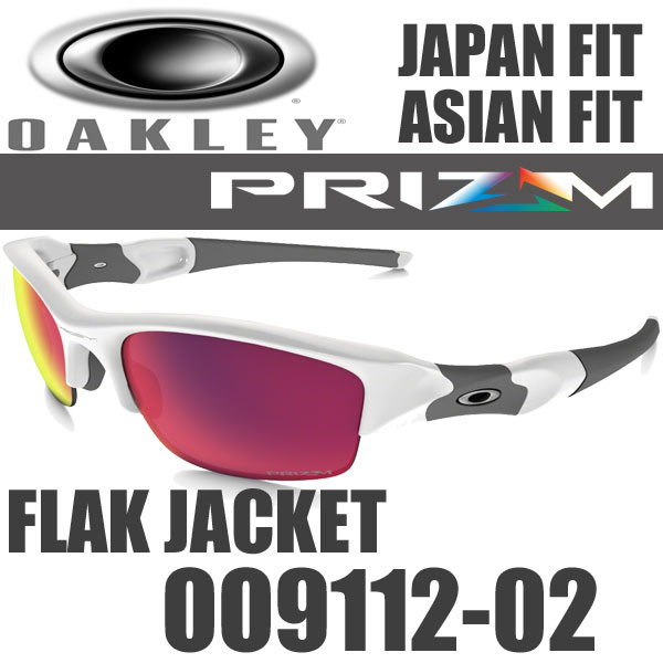 mens oakley flak jacket sunglasses 3m41  Oakley flak jacket sunglasses Prism road OO9112-02 Asian fit fit OAKLEY  PRIZM ROAD FLAK
