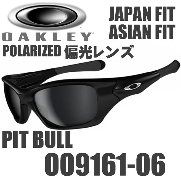 Oakley Pitbull Sunglasses Polarized  alphagolf rakuten global market oakley pit bull polarized lens