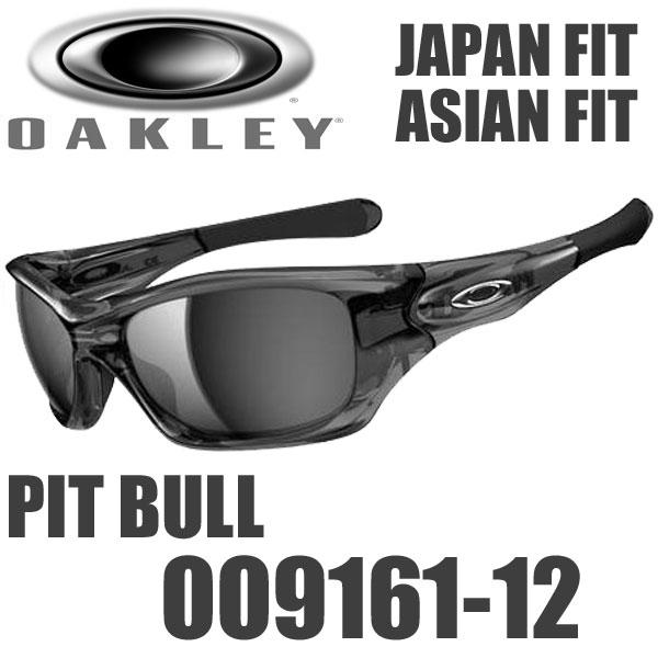 oakley japan online