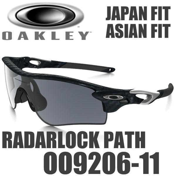 oakley radarlock path australia
