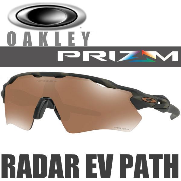 オークリー プリズム オリーブ カモ コレクション レーダー EV パス サングラス OO9208-5438 OAKLEY PRIZM OLIVE CAMO COLLECTION RADAR EV PATH