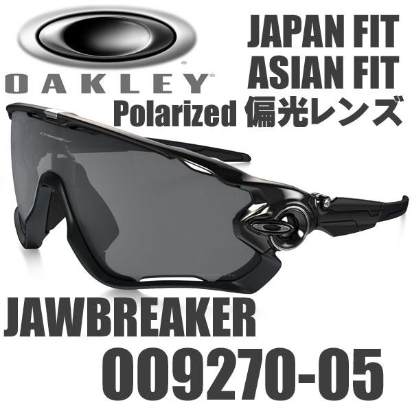 oakley jawbreaker black iridium polarized