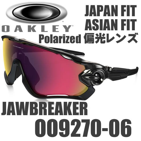 oakley jawbreaker polarized asian fit