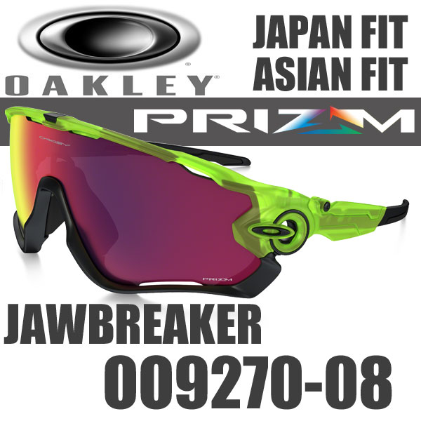 oakley jawbreaker prizm asian fit