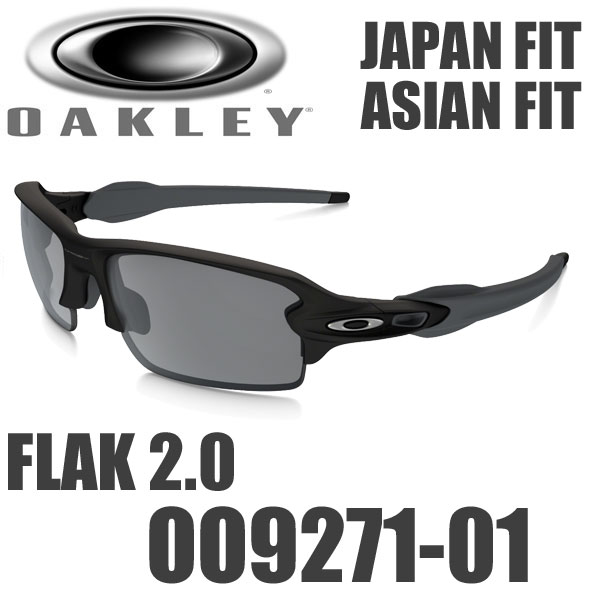 Oakley Asian Fit Sunglasses  alphagolf rakuten global market oakley flak 2 0 sunglasses