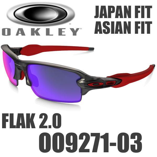 オークリー フラック 2.0 サングラス OO9271-03 アジアンフィット ジャパンフィット OAKLEY FLAK 2.0 ポジティブ レッド イリジウム / マット グレー スモーク