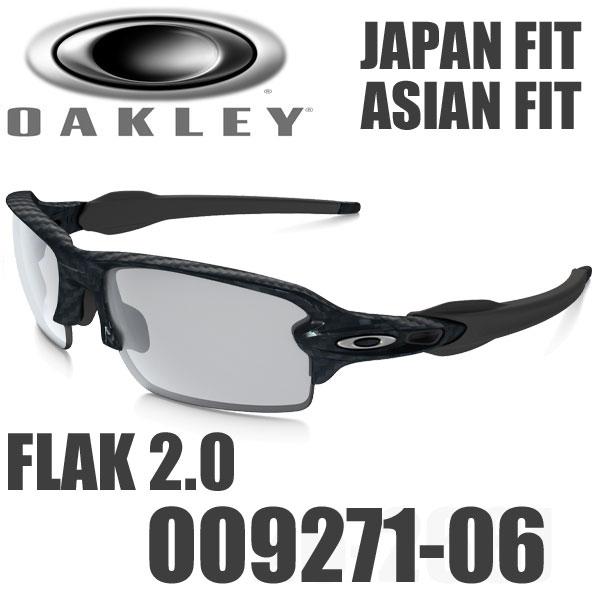 f8a8cc3ab0c ... prism black carbon fi dcc1a d62f6  where can i buy oakley flak  sunglasses 2.0 oo9271 06 asian fit fit oakley flak 2.0