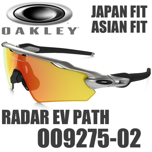 986dfc6f230 oakley radar ev path