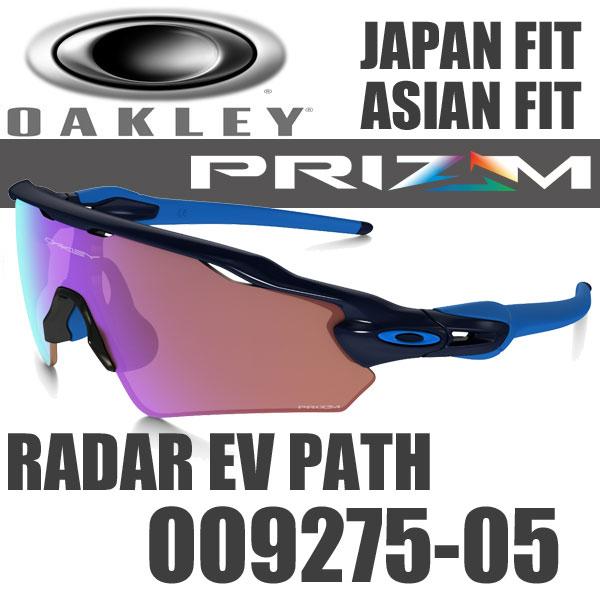 oakley radar ev path prizm golf