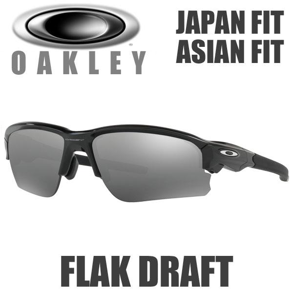 オークリー フラック ドラフト サングラス OO9373-0170 アジアンフィット ジャパンフィット OAKLEY FLAK DRAFT / ブラックイリジウム レンズ / ポリッシュドブラック フレーム
