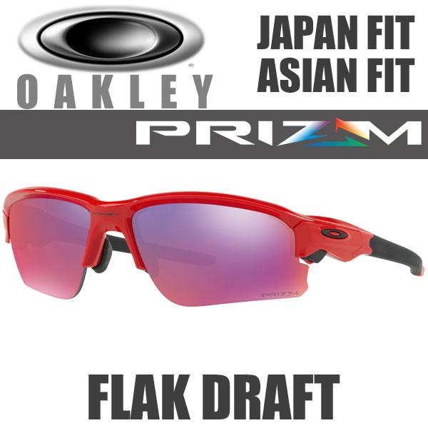 オークリー プリズム ロード フラック ドラフト サングラス OO9373-0570 アジアンフィット ジャパンフィット OAKLEY PRIZM ROAD FLAK DRAFT / インフラレッド フレーム