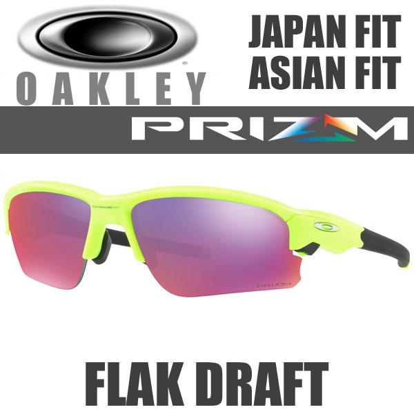 オークリー プリズム ロード フラック ドラフト サングラス OO9373-0770 アジアンフィット ジャパンフィット OAKLEY PRIZM ROAD FLAK DRAFT / レティナバーン コレクション