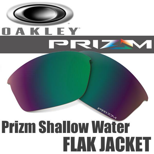オークリー プリズム シャロー ウォーター ポラライズド フラック ジャケット 交換 レンズ 101-105-008 OAKLEY PRIZM SHALLOW WATER POLARIZED FLAK JACKET LENSES