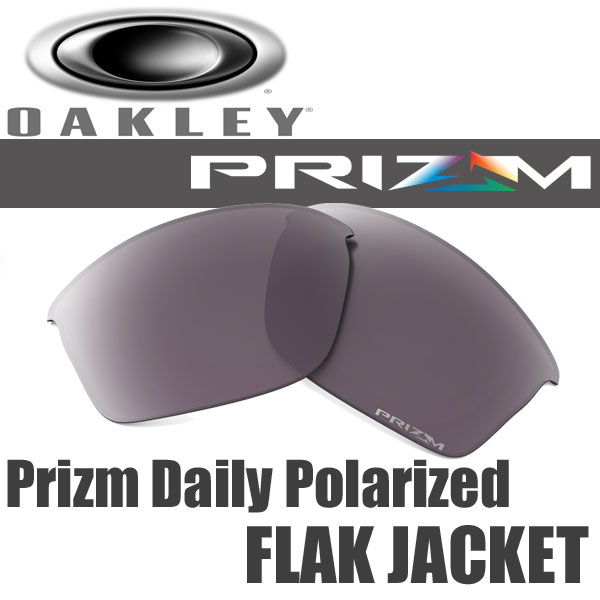 oakley flak jacket polarized lenses replacements