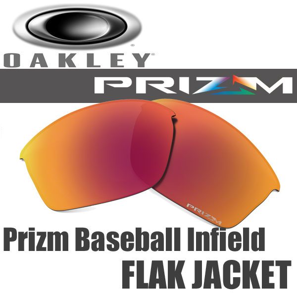 36e3e68b115 ... ☆ Double point products ☆ Oakley Prism baseball infield infielder flak  jacket replacement lens 101-105-002 OAKLEY PRIZM BASEBALL INFIELD FLAK  JACKET ...