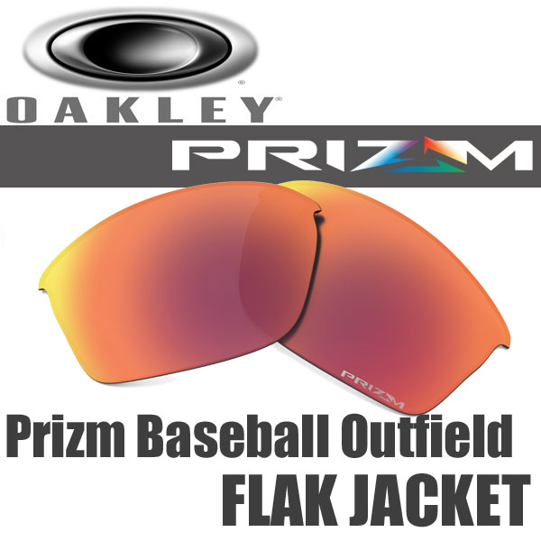 5bb0561238 Oakley flak jacket for. Prism baseball out field replacement lens. OAKLEY  PRIZM BASEBALL OUTFIELD FLAK JACKET REPLACEMENT LENSES No.... 101-105-003