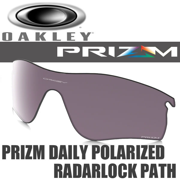 aba84e1963 Oakley Prism daily polarized radar rock path replacement lens 101-118-001 OAKLEY  PRIZM DAILY POLARIZED RADAR ROCK PATH REPLACEMENT LENSES P12Jul15