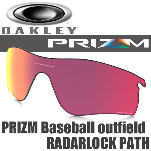 Oakley Replacement Lens Radarlock Path - prizm Golf 86c90KHq