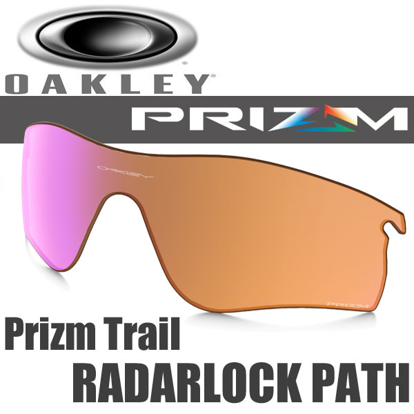Oakley Replacement Lens Radarlock Path - prizm Road fT9XN