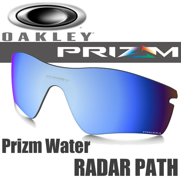 oakley prizm and polarized