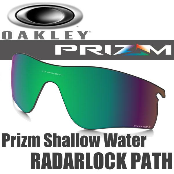 オークリー プリズム シャロー ウォーター ポラライズド レーダー ロック パス 交換 レンズ 101-118-006 OAKLEY PRIZM SHALLOW WATER POLARIZED RADARLOCK PATH LENSES