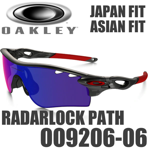 a61e1a7133 ... low cost oakley radar lock path sunglasses oo9206 06 japan fit oakley  radar lock path usa