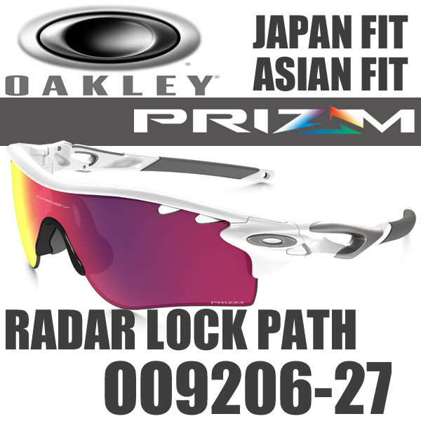 オークリー レーダーロック パス サングラス プリズム ロード OO9206-27 アジアンフィット ジャパンフィット OAKLEY PRIZM ROAD RADARLOCK PATH USAモデル