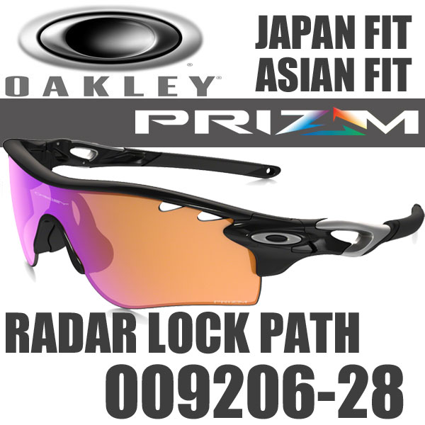 oakley radarlock path prizm trail u9vi  Marathon period in all points five times  Oakley radar lock path sunglasses