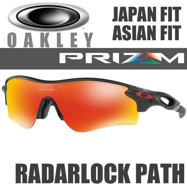 oakley model number meaning