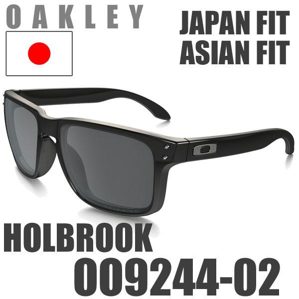 oakley holbrook polarizzati prezzi