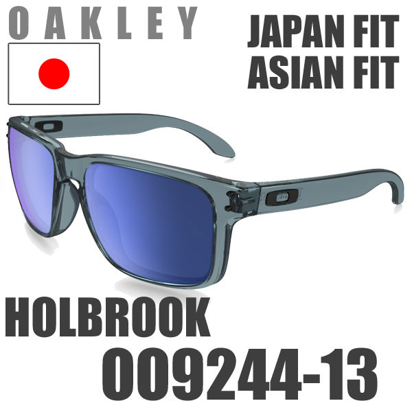 Oakley Holbrook sunglasses OO9244-13 Asian fit fit FIT OAKLEY HOLBROOK ASIAN ice Iridium / Crystal Black