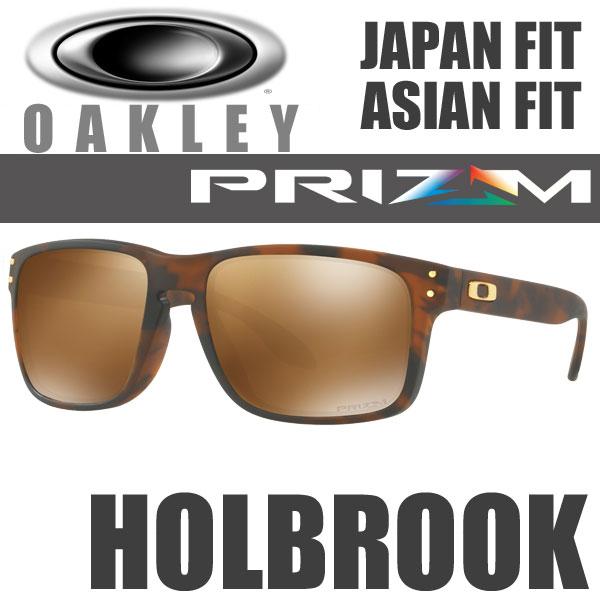 オークリー ホルブルック プリズム 偏光レンズ サングラス アジアン フィット OO9244-2656 / OAKLEY HOLBROOK PRIZM POLARIZED