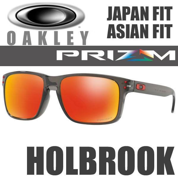 オークリー ホルブルック プリズム サングラス アジアン フィット OO9244-2856 / OAKLEY HOLBROOK PRIZM