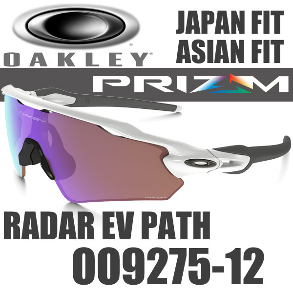 d0e191b27d Alphagolf  Oakley radar EV path sunglasses Prism Golf OO9275-12 ...