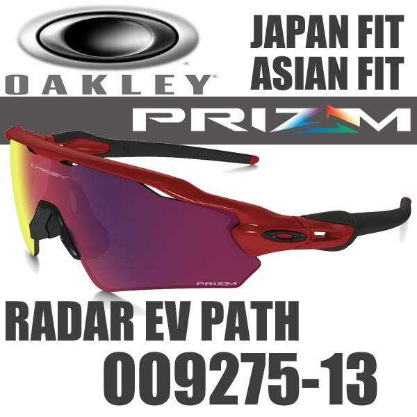 oakley milestone asian fit
