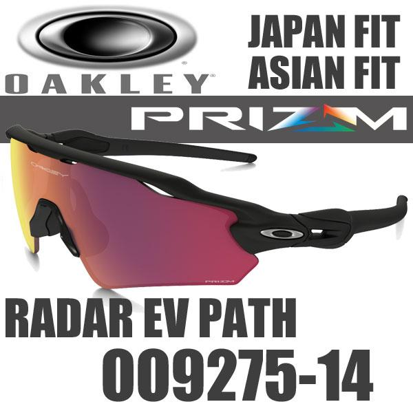 oakley radar path prizm baseball