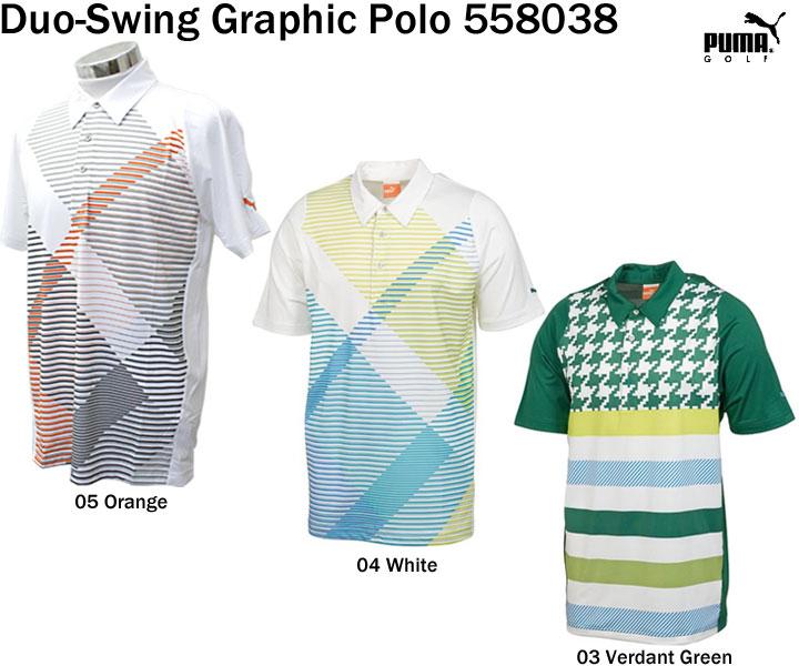 USA 모델 퓨마 골프 DUO SWING 그래픽 반소매 폴로 셔츠 558038