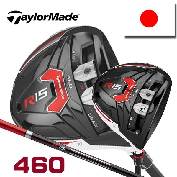 Japan spec TaylorMade R15 460 driver TM1-115 shaft
