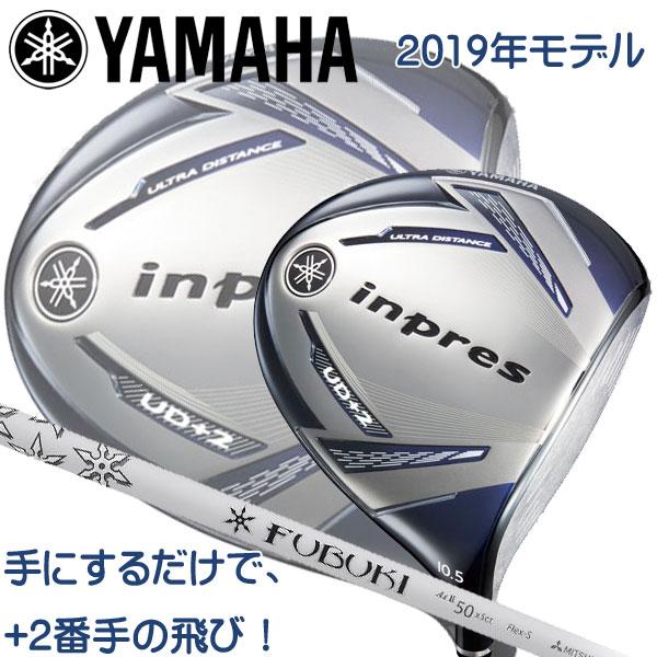 メーカーカスタム 2019年 ヤマハ ゴルフ インプレス UD+2 ドライバー (FUBUKI Ai2 シャフト) / YAMAHA GOLF inpres UD+2 DRIVER