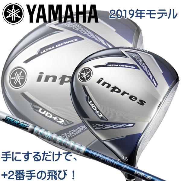 メーカーカスタム 2019年 ヤマハ ゴルフ インプレス UD+2 ドライバー (Tour AD VR シャフト) / YAMAHA GOLF inpres UD+2 DRIVER