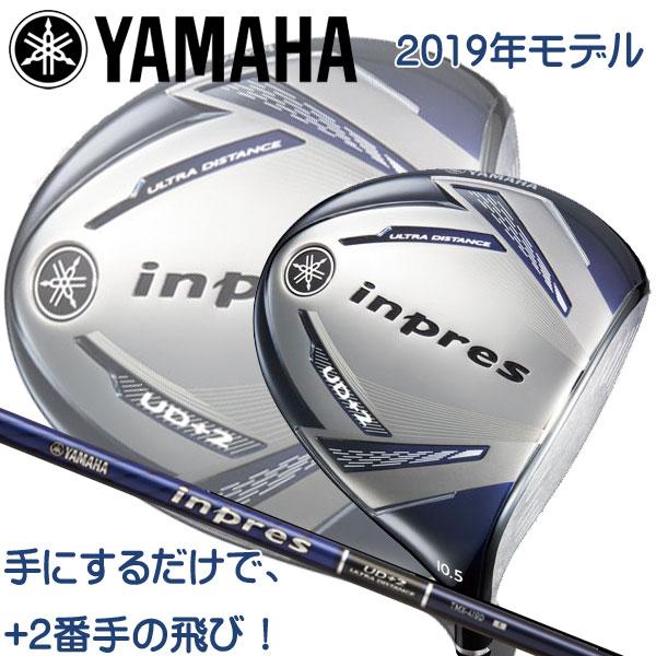 2019年 ゴルフ ヤマハ ゴルフ インプレス UD+2 ドライバー YAMAHA// YAMAHA GOLF inpres UD+2 DRIVER (オリジナルカーボン TMX-419D シャフト), ランプシェード:1661f4a5 --- sunward.msk.ru
