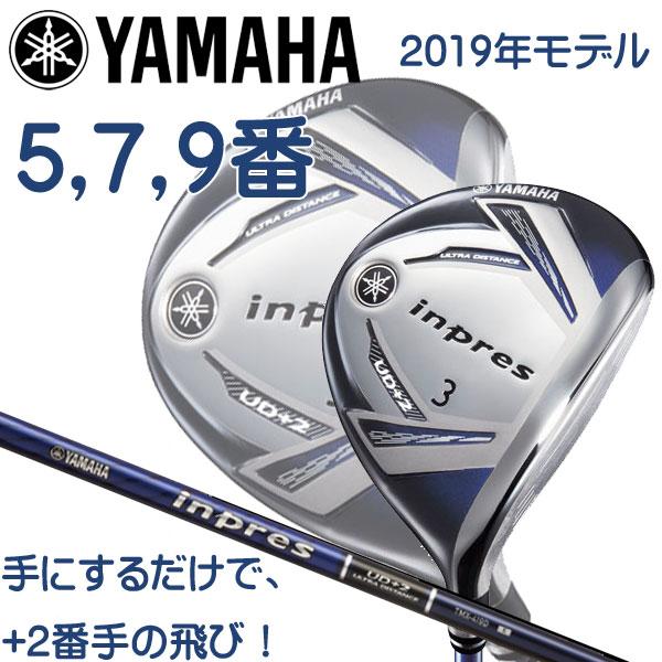 2019年 ヤマハ ゴルフ インプレス UD+2 フェアウェイ ウッド FW (5、7、9番) / YAMAHA GOLF inpres UD+2 FAIRWAY WOOD (オリジナルカーボン TMX-419F シャフト)