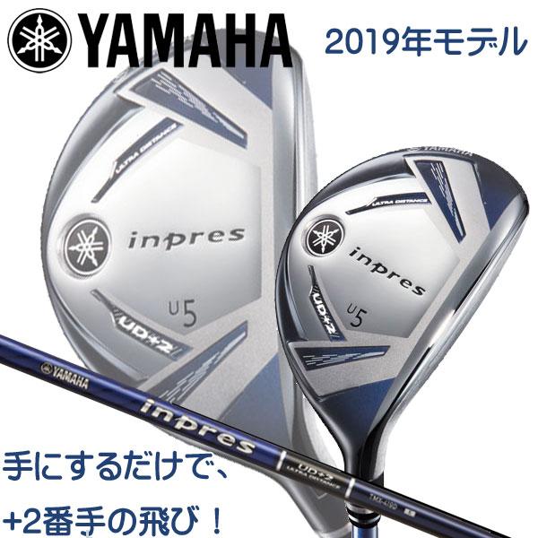 2019年 ヤマハ ゴルフ インプレス UD+2 ユーティリティ / YAMAHA GOLF inpres UD+2 UTILITY (オリジナルカーボン TMX-419U シャフト)