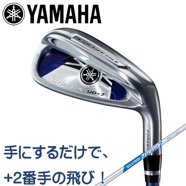 ヤマハ ゴルフ UD+2 アイアン セット インプレス 17 4本組 (#7~9、PW) / YAMAHA GOLF inpres UD+2 IRONS (N.S.PRO ZELOS 7 スチールシャフト)