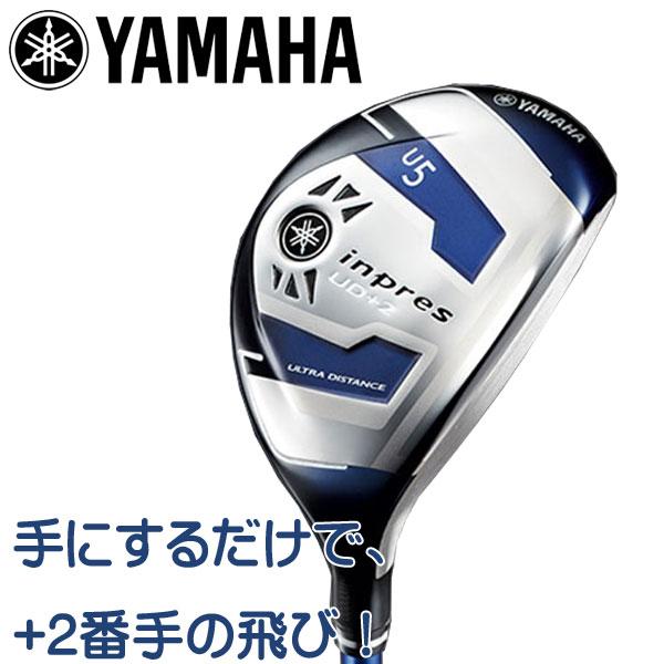 ヤマハ ゴルフ UD+2 ユーティリティ インプレス 17 UT / YAMAHA GOLF inpres UD+2 UTILITY (オリジナルカーボン TMX417Uシャフト)