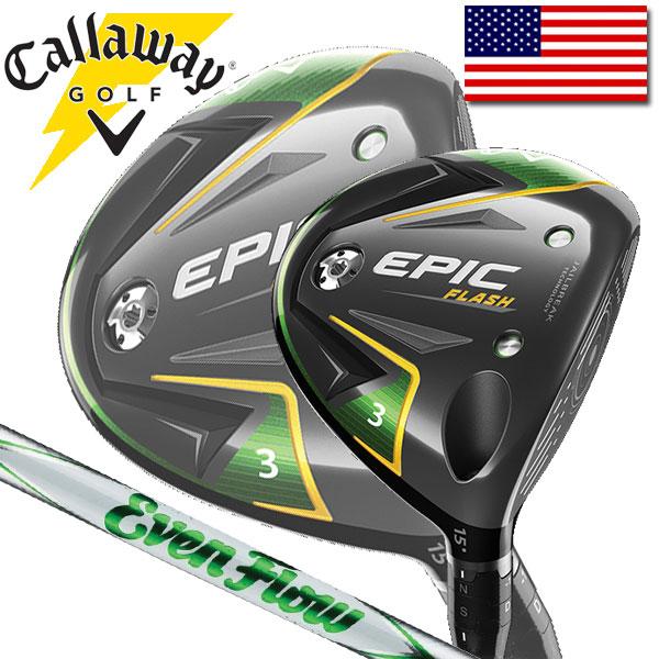 キャロウェイ ゴルフ 2019年 エピック フラッシュ フェアウェイ ウッド FW (プロジェクトX イーブンフロー グリーン 50 シャフト) CALLAWAY GOLF EPIC FLASH USAモデル