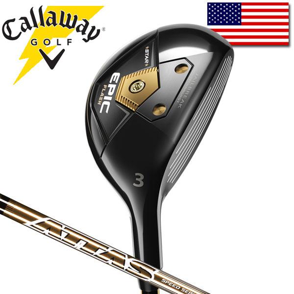 (8月中旬以降入荷予定) キャロウェイ ゴルフ エピック フラッシュ スター ハイブリッド (ゴールド) / (UST マミヤ アッタス スピードシリーズ 50 シャフト) USAモデル
