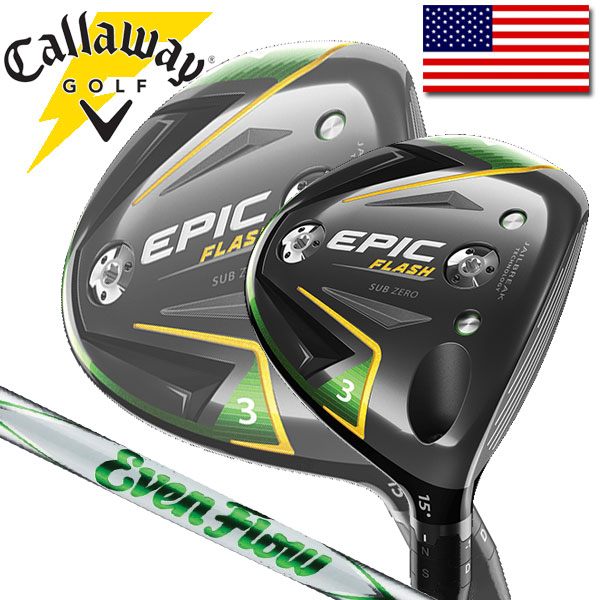 キャロウェイ ゴルフ 2019年 エピック フラッシュ サブゼロ フェアウェイ ウッド FW (プロジェクトX イーブンフロー グリーン 65 シャフト) CALLAWAY GOLF EPIC FLASH USAモデル